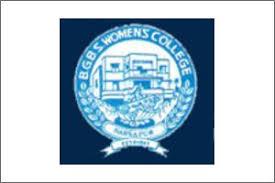 BGBS Womens College Photos