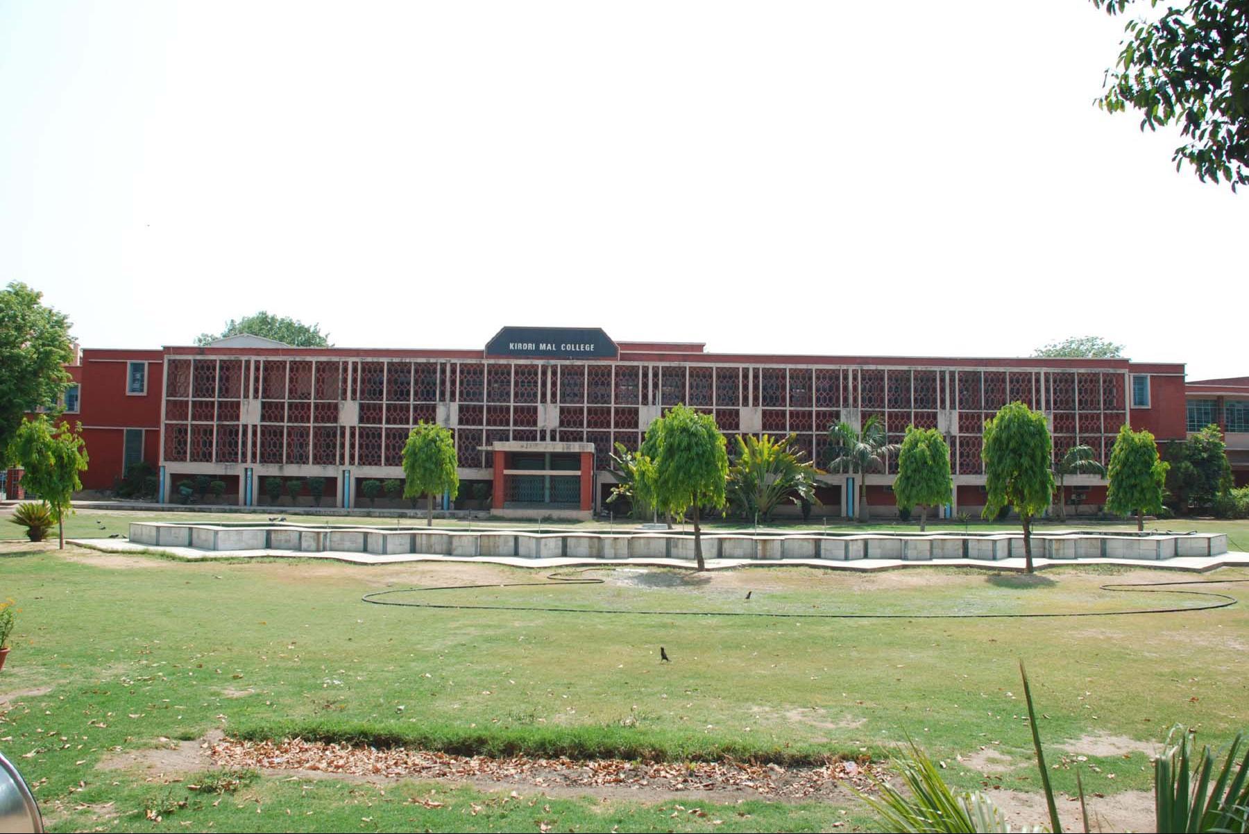 Kirori Mal College Photos