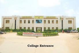Vijaya College Photos