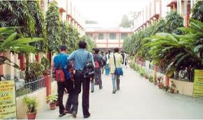 Netaji Subhash Mahavidyalaya Photos