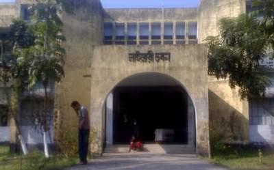 Kushtia Government College Photos