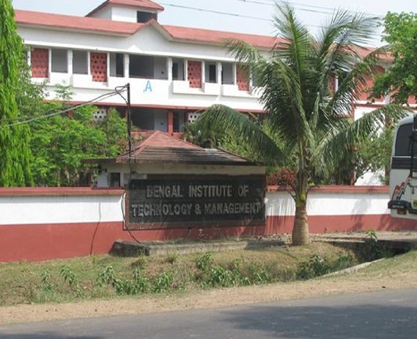 Bengal Institute of Technology Photos