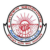 Namrup College Photos