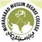 Moradabad Muslim Degree College Photos