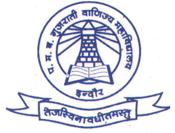 PMB Gujarati Commerce College Photos