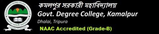 Government Degree College Kamalpur Photos