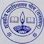 Government College Bhim Photos