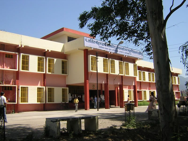 Pt Lalit Mohan Sharma Government Post Graduate College Photos