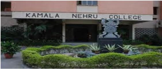Kamla Nehru College of Pharmacy Photos