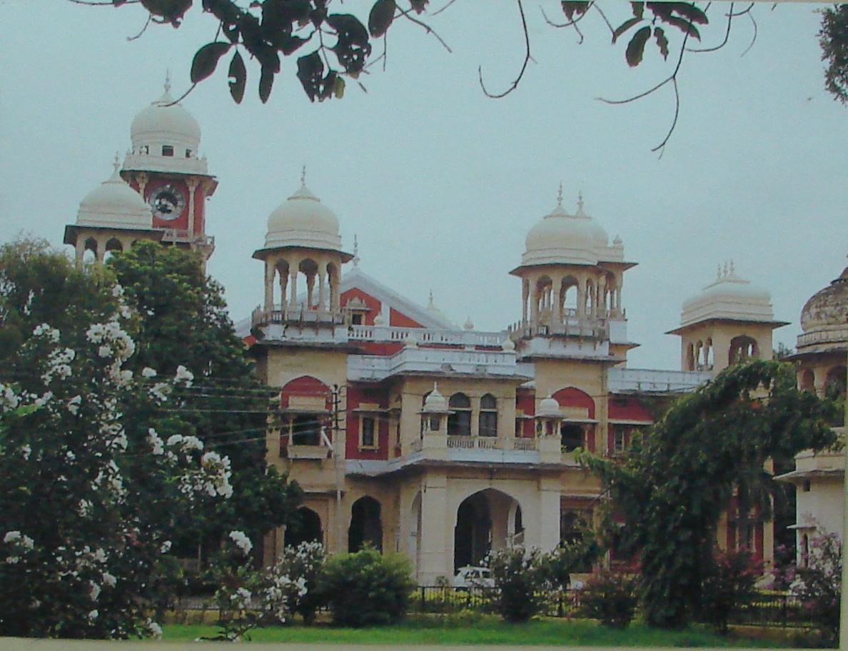 University of Allahabad Photos