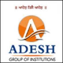 Adesh College Photos