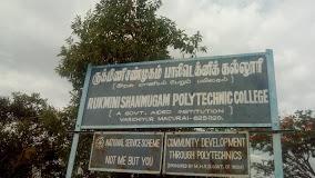 Rukmini Shanmugam Polytechnic College Photos