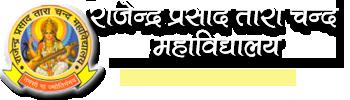 Rajendra Prasad Tara Chand Mahavidyalaya Photos