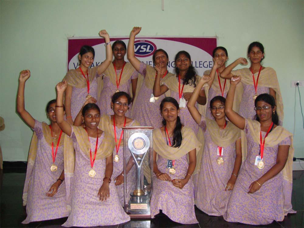 V S Lakshmi Engineering College for Women Photos