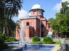 College of Engineering Guindy Photos