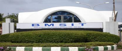 B M S Institute of Technology Photos
