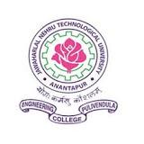 JNTUA College of Engineering Pulivendula Photos