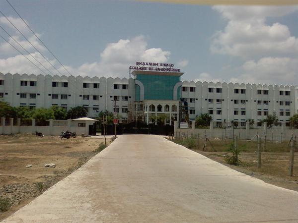 Dhaanish Ahmed College of Engineering Photos