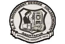 KSN Government Degree College for Women Photos