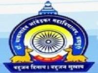 Dr Babasaheb Ambedkar Arts Commerce Science College Chandrapur Photos