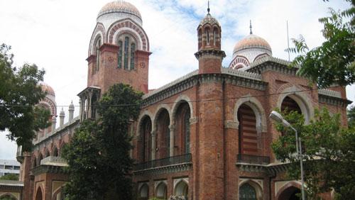 Madras University Photos