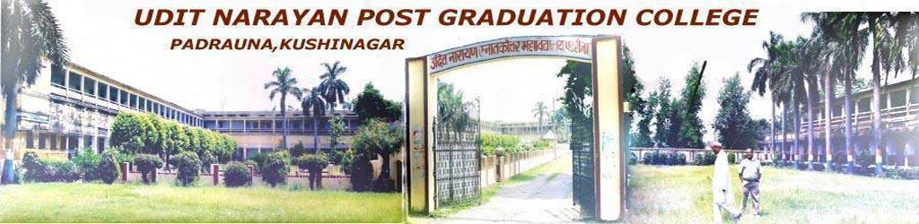 Udit Narayan Post Graduate College Photos