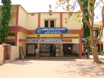 Rajendra Intermediate College Photos