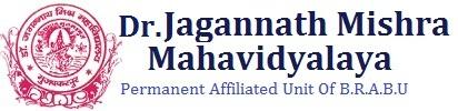 Dr Jagannath Mishra College Photos