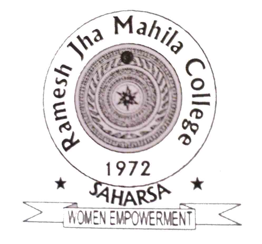 Ramesh Jha Mahila College Photos