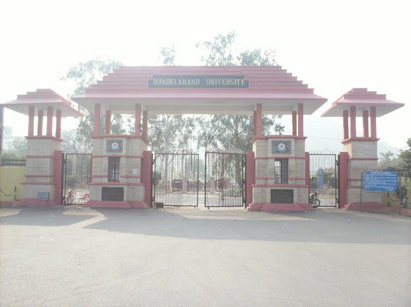 Bundelkhand University Photos