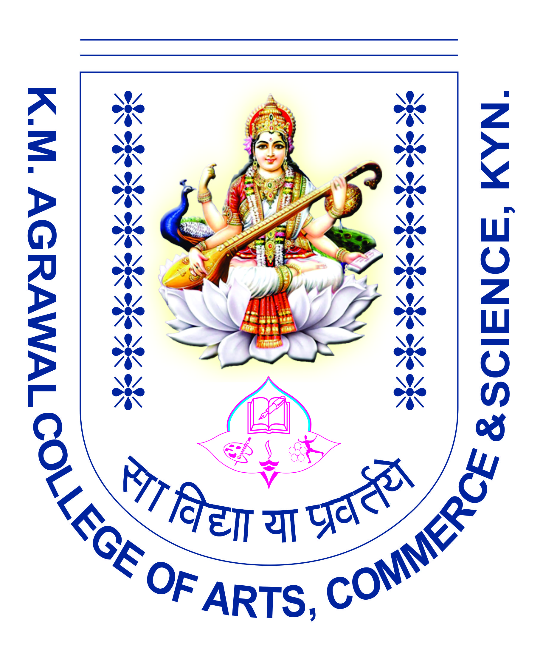K M Agrawal College of Arts Commerce and Science Photos