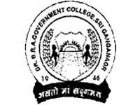 Dr B R Ambedker Govt College Photos