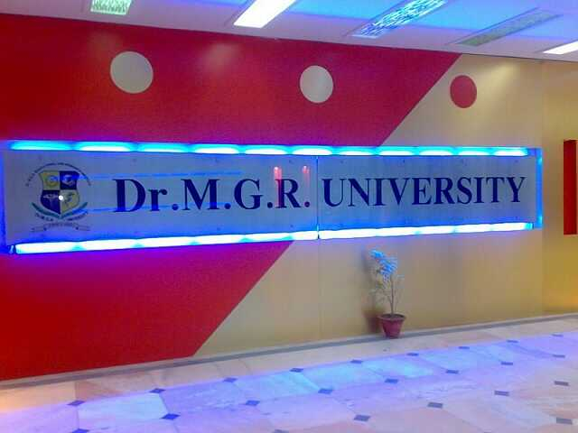 Dr M G R Educational and Research Institute Photos
