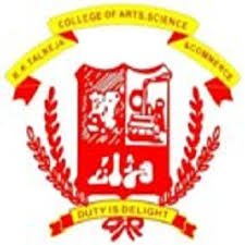 R K Talreja College Of Arts Science And Commerce Photos
