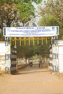 Padmanava College of Engineering Photos