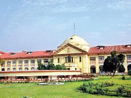 Patna College Photos