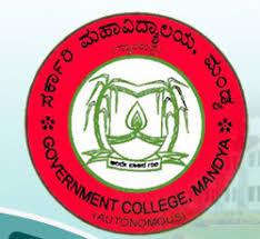 Government College Mandya Photos