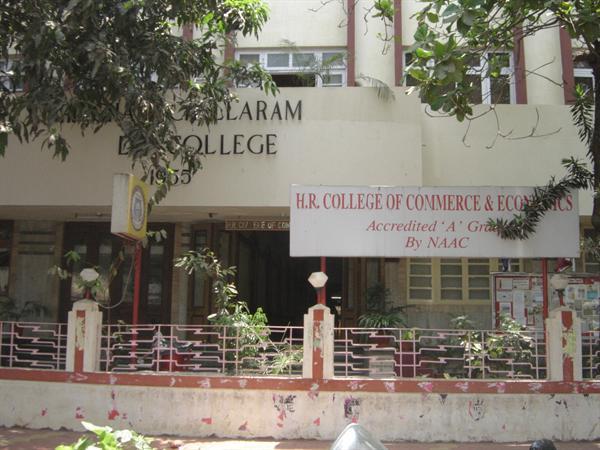 H R College of Commerce and Economics Photos