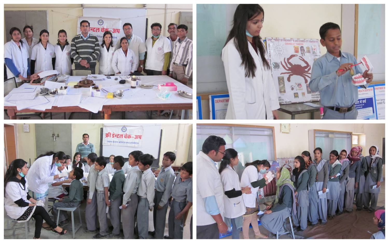 Jodhpur Dental College Photos