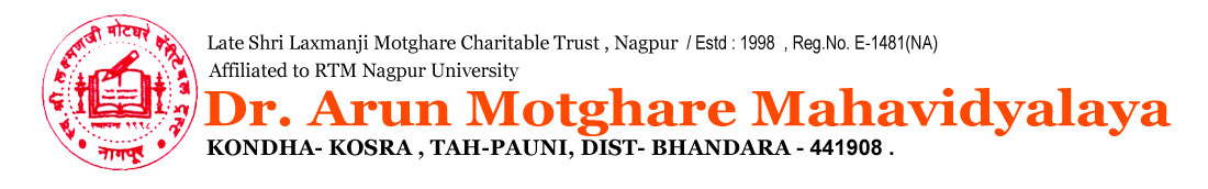 Dr Arun Motghare Mahavidyalaya Photos