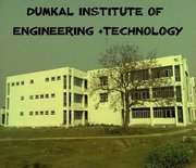 Dumkal Institute of Engineering and Technology Photos