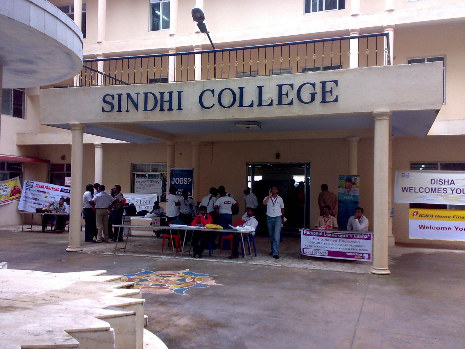 Sindhi College Photos
