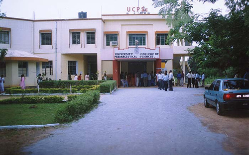Dr M R Reddy Degree College Photos