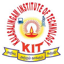 Kalasalingam Institute Of Technology Photos