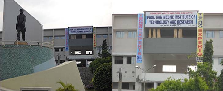 Prof Ram Meghe Institute of Technology and Research Photos