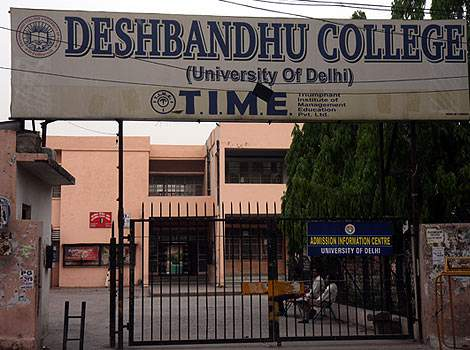 Deshbandhu College Photos
