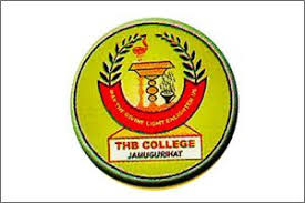 Tyagbir Hem Baruah College Photos