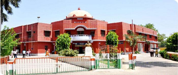 Meerut College Photos