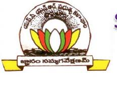 S C N R Government Degree College Photos