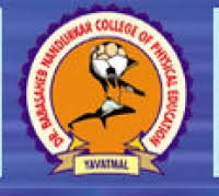 Dr Babasaheb Nandurkar College of Physical Education Photos